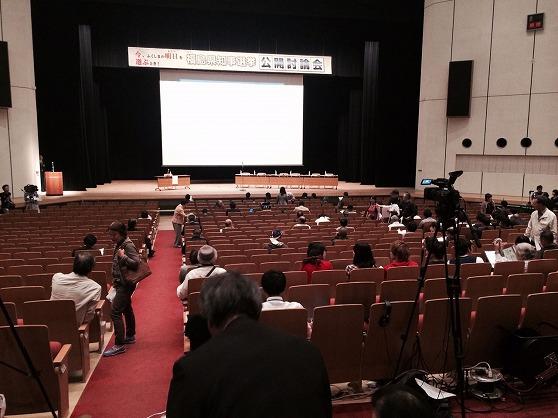 福島県知事選挙公開討論会