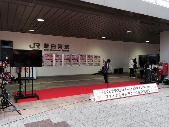 0628-SHINSIRAKAWA-s