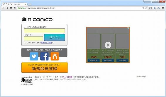 03-niconico-s